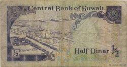 1/2 Dinar KOWEIT  1980 P.12a B+