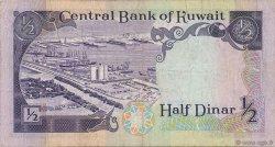 1/2 Dinar KOWEIT  1980 P.12b TTB