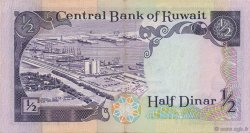 1/2 Dinar KOWEIT  1980 P.12b SUP