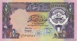1/2 Dinar KOWEIT  1980 P.12b NEUF