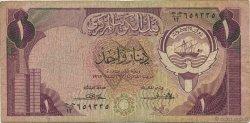 1 Dinar KOWEIT  1980 P.13a B+