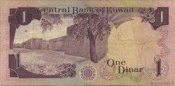 1 Dinar KOWEIT  1980 P.13a TTB
