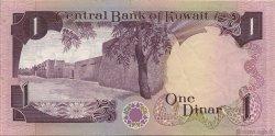 1 Dinar KOWEIT  1980 P.13a SUP