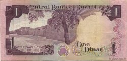 1 Dinar KOWEIT  1980 P.13b TTB+