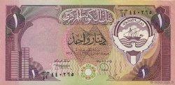 1 Dinar KOWEIT  1980 P.13d SUP
