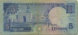 5 Dinars KOWEIT  1980 P.14a TB