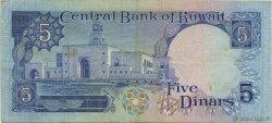5 Dinars KOWEIT  1980 P.14a TTB+