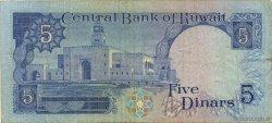 5 Dinars KOWEIT  1980 P.14a TTB