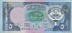 5 Dinars KOWEIT  1980 P.14b pr.SUP