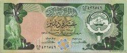 10 Dinars KOWEIT  1980 P.15a SUP