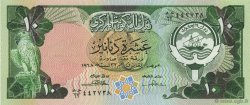 10 Dinars KOWEIT  1980 P.15b pr.NEUF