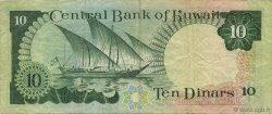 10 Dinars KOWEIT  1980 P.15c TTB