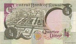 1/4 Dinar KOWEIT  1992 P.17 TTB+
