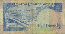 1/2 Dinar KOWEIT  1992 P.18 TB