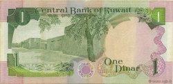 1 Dinar KOWEIT  1992 P.19 SUP