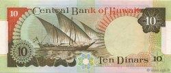 10 Dinars KOWEIT  1992 P.21 SPL