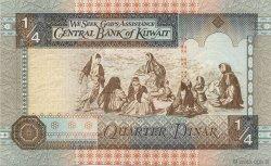1/4 Dinar KOWEIT  1994 P.23 TTB+