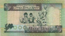 1/2 Dinar KOWEIT  1994 P.24a TTB
