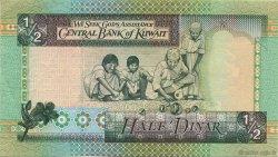 1/2 Dinar KOWEIT  1994 P.24a SUP