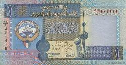 1 Dinar KOWEIT  1994 P.25a TTB+