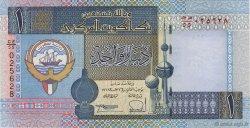 1 Dinar KOWEIT  1994 P.25a NEUF
