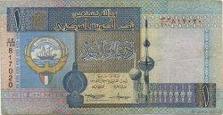 1 Dinar KOWEIT  1994 P.25c TTB