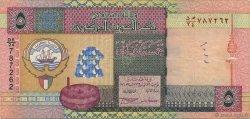 5 Dinars KOWEIT  1994 P.26 TB+