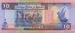 10 Dinars KOWEIT  1994 P.27 SPL