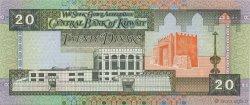 20 Dinars KOWEIT  1994 P.28 NEUF