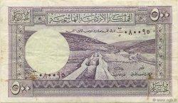 500 Fils JORDANIE  1952 P.05Ab TTB