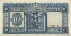 10 Dinars JORDANIE  1949 P.04a TTB+