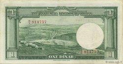 1 Dinar JORDANIE  1952 P.06a TTB
