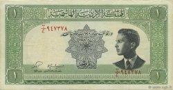 1 Dinar JORDANIE  1952 P.06a TTB+