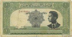1 Dinar JORDANIE  1952 P.06a TB