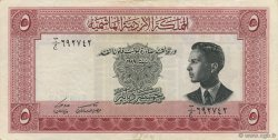 5 Dinars JORDANIE  1952 P.07b TTB+