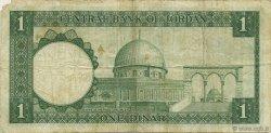 1 Dinar JORDANIE  1959 P.10a B+