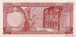 5 Dinars JORDANIE  1959 P.11a pr.NEUF
