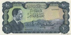 10 Dinars JORDANIE  1959 P.12a pr.NEUF