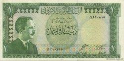 1 Dinar JORDANIE  1959 P.14a TTB+