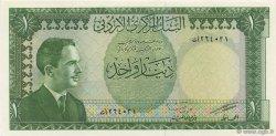 1 Dinar JORDANIE  1959 P.14b NEUF