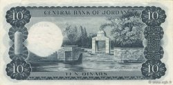 10 Dinars JORDANIE  1959 P.16c SUP