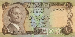 1/2 Dinar JORDANIE  1975 P.17a TTB