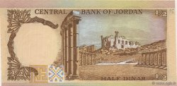 1/2 Dinar JORDANIE  1975 P.17a NEUF