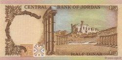 1/2 Dinar JORDANIE  1975 P.17c SUP+