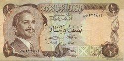 1/2 Dinar JORDANIE  1975 P.17c TTB