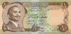 1/2 Dinar JORDANIE  1975 P.17c SPL