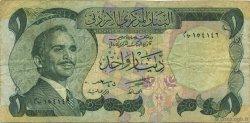 1 Dinar JORDANIE  1975 P.18a TB