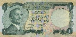 1 Dinar JORDANIE  1975 P.18a