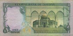 1 Dinar JORDANIE  1975 P.18a TTB+