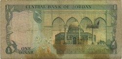 1 Dinar JORDANIE  1975 P.18c B+